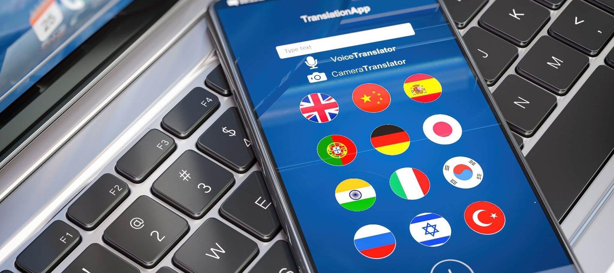 ser traductor online